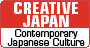 Creative Japan - Contemporary Japanese Culture