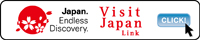 Japan. Endless Discovery. Visit Japan Link